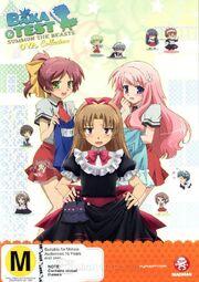 Baka to Test Summon the Beasts OVA DVD Cover.jpeg
