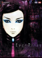 Ergo Proxy 2006 DVD Cover.jpg