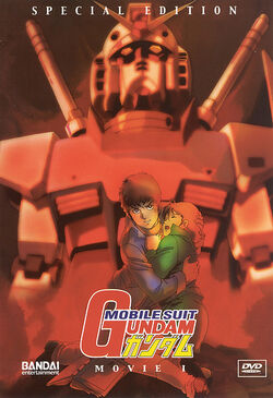 Mobile Suit Gundam Movie I DVD Cover.jpg