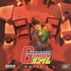 Mobile Suit Gundam: The Movie I