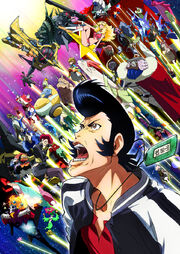 Space Dandy 2014 Poster.jpg