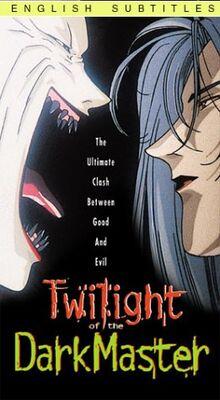 Twilight of the Dark Master 1997 VHS Cover.jpg