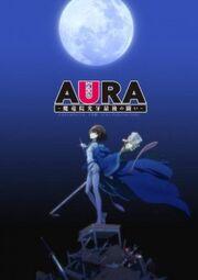 Aura Koga Maryuin's Last War Cover.jpg