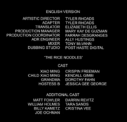 Flavors of Youth Credits Part 1