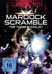 Mardock Scramble The Third Exhaust.jpg
