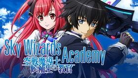 Sky Wizards Academy.jpeg
