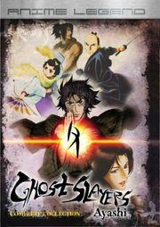 Ghost Slayer Ayashi DVD Cover.jpg