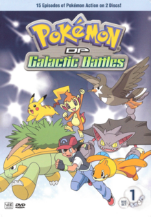 Pokémon DP Galactic Battles 2009 DVD Cover.png