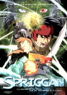 Spriggan 1998 DVD Cover.PNG