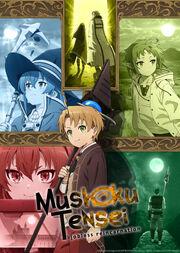 Mushoku-Tensei-Key-Visual-2-728x1024.jpg