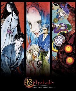 Ayakashi- Samurai Horror Tales.jpeg