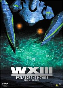 WXIII Patlabor The Movie 3 DVD Cover.jpg