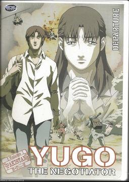 Yugo the Negotiator.jpeg