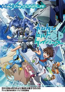 Gundam Build Divers.jpg