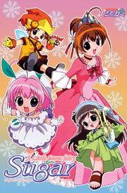 A Little Snow Fairy Sugar Cover Art.jpg