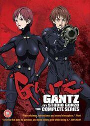 Gantz 2004 DVD Cover.jpg