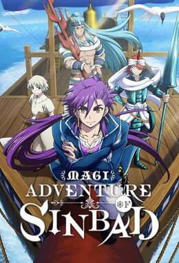 Magi- Adventure of Sinbad.jpeg