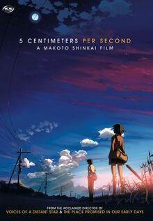 5 Centimeters Per Second 2007 DVD Cover.jpg