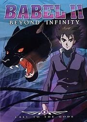 Babel II Beyond Infinity 2001 DVD Cover.jpg