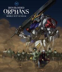 Mobile Suit Gundam IBO.jpg