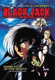 Black Jack DVD Cover.jpg