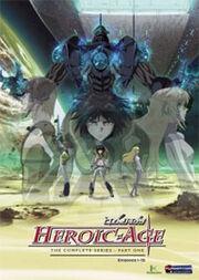 Heroic Age DVD Cover.jpg