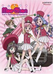 Mao-Chan DVD Cover.jpg