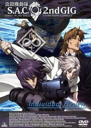 Ghost in the Shell S.A.C. 2nd GIG DVD Cover.jpg