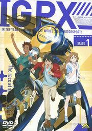 Immortal Grand Prix DVD vol 1.jpg