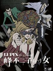 Lupin the Third The Woman Called Fujiko Mine DVD Cover.jpg
