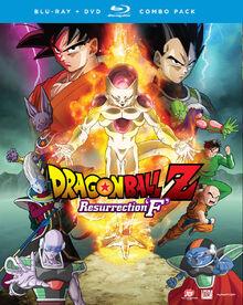 Dragon Ball Z Resurrection F 2015 Blu-Ray Cover.jpg