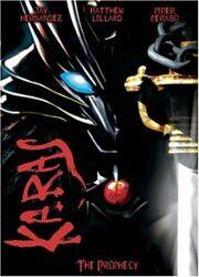 Karas the prophecy dvd cover.jpg