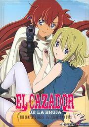 El Cazador de la Bruja 2007 DVD Cover.jpg