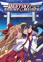 Destiny of the Shrine Maiden 2004 DVD Cover.jpg