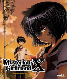 Mysterious Girlfriend X 2012 DVD Cover.png