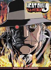 Heat Guy J 2002 DVD Cover.jpg