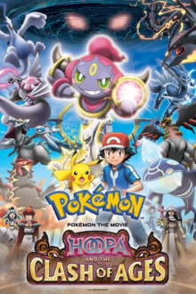 Pokémon The Movie Hoopa and the Clash of Ages 2016 Poster.png