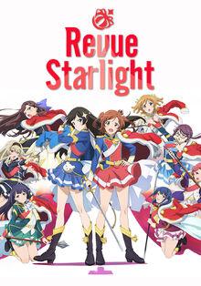 Revue Starlight Poster.jpg