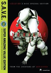Vexille 2007 DVD Cover.jpg