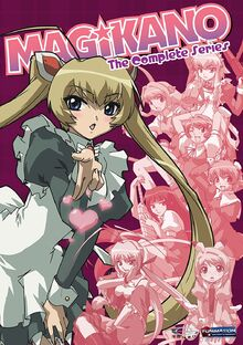 Magikano 2007 DVD Cover.jpg