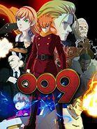 009 ReCyborg