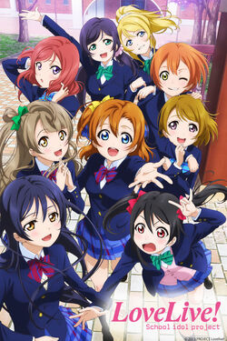 Love Live! School Idol Project.jpg