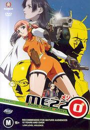 Mezzo DSA 2004 DVD Cover.jpg
