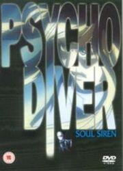Psycho Driver Soul Siren DVD Cover.jpg