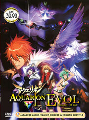 Aquarion Evol DVD Cover.jpg