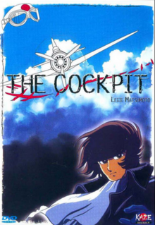 The Cockpit DVD Cover.PNG