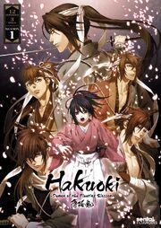 Hakuouki Demon of the Fleeting Blossom DVD Cover.jpeg