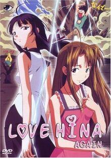 Love Hina Again 2002 DVD Cover.jpg