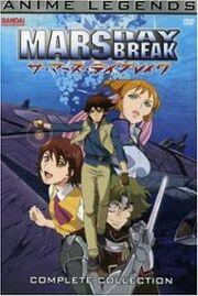 Mars Daybreak DVD Cover.jpg
