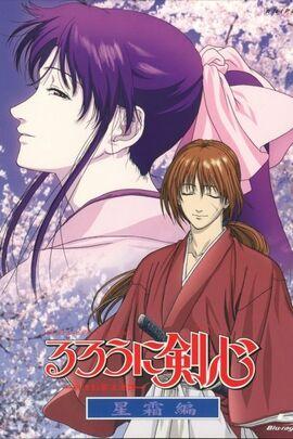 Rurouni Kenshin- Reflection.jpeg